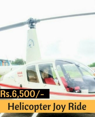 Helicopter Joy Ride